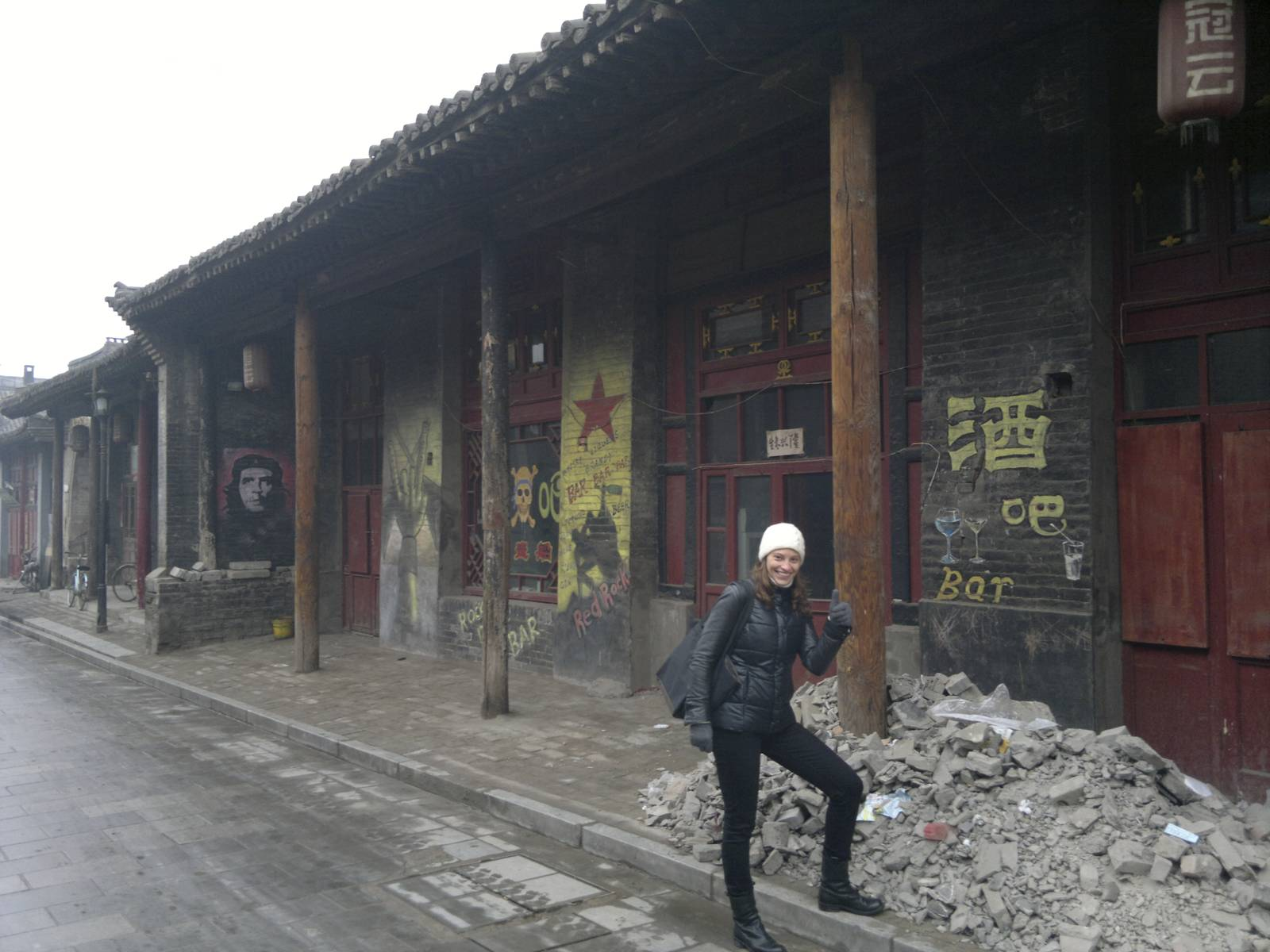 Cina-China-Pingyao-old-city