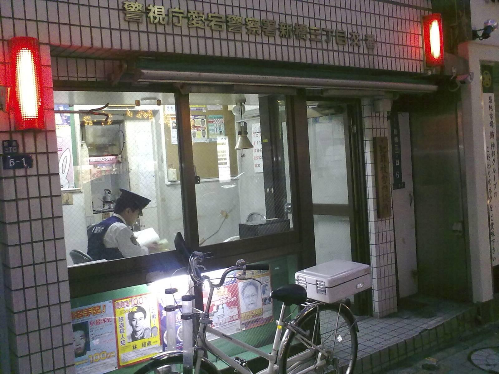 Giappone-japan-police-station-tokyo