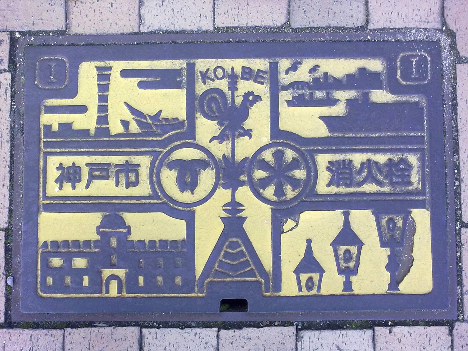 Giappone-kobe-japan-viaggiare