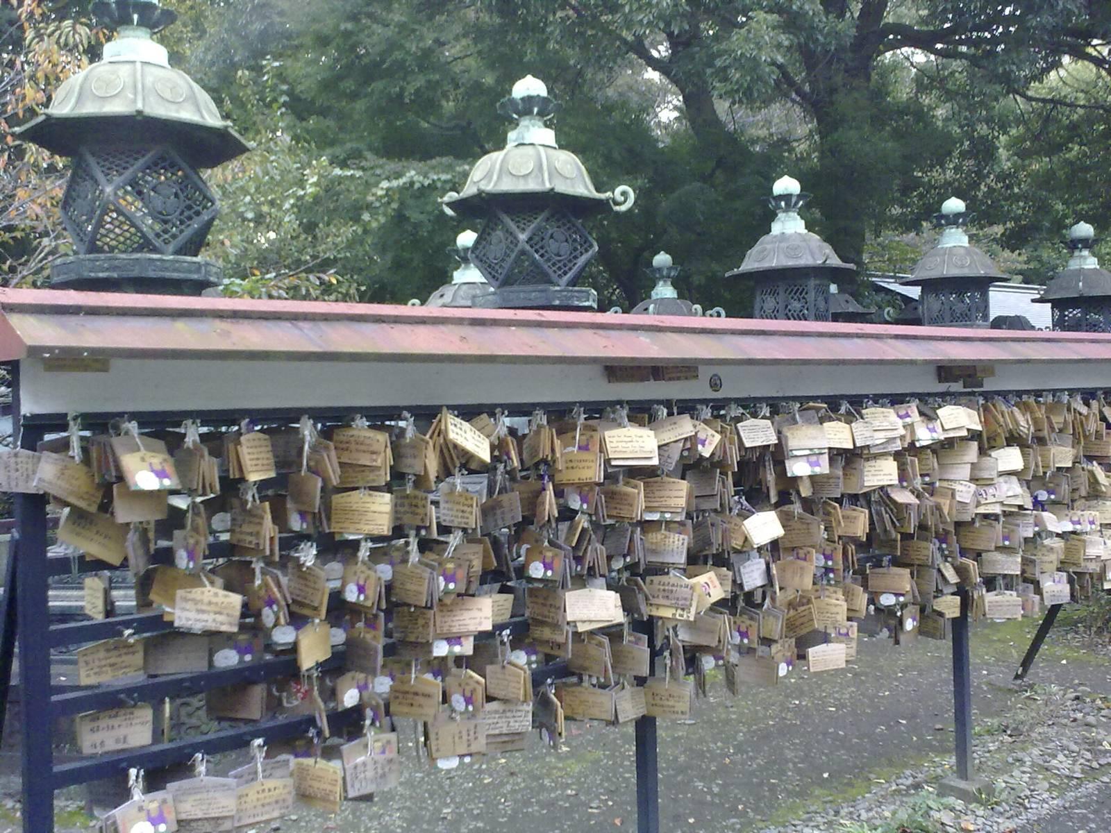 Giappone-shrine-make-a-wish-esprimi-un desiderio-tempio