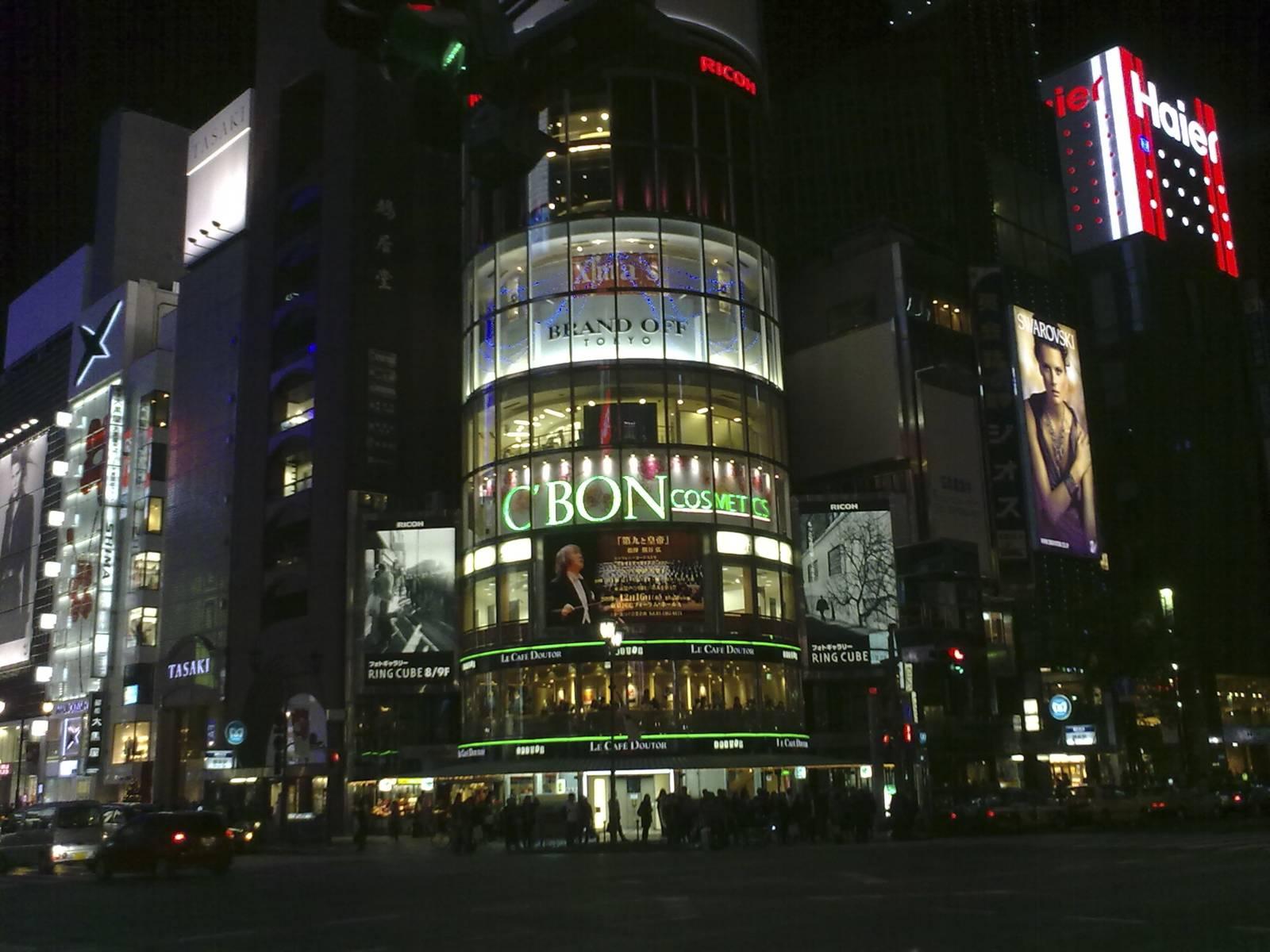 Giappone-tokyo-lights-japan